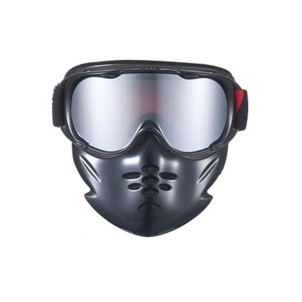 AXE アックス ジュニア スキーゴーグル フェイスマスク付き AX270-FM BK