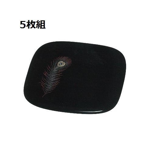 シンプルでおしゃれ! 輪島塗 銘々皿 5客揃 くつわ型 黒 孔雀の羽根沈金 WA5-7