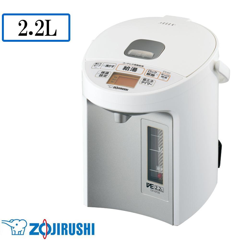 象印 マイコン沸とう VE電気まほうびん 優湯生 ゆうとうせい WA ホワイト 2.2L CV-GT22-WA