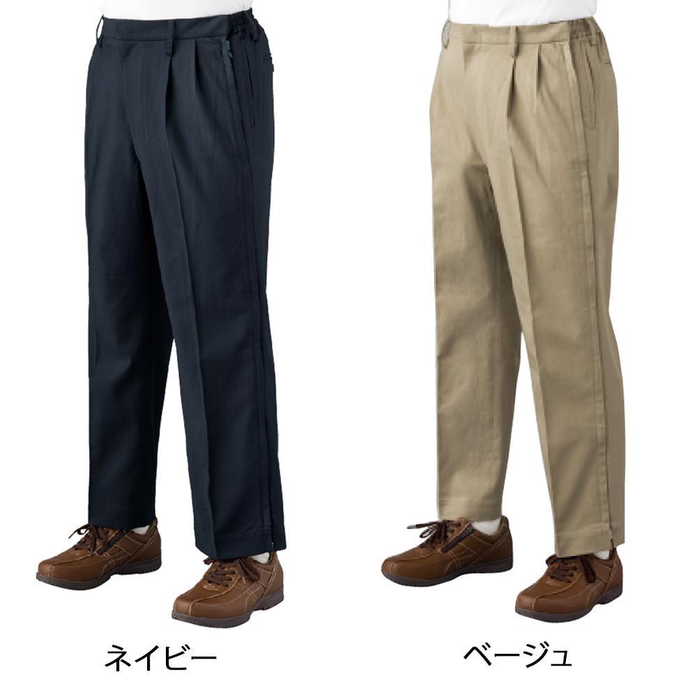 脇全開ツイルパンツ 紳士 89290 01・ネイビー・M
