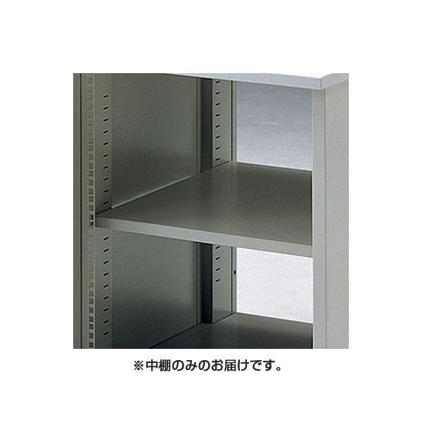 サンワサプライ 中棚 CP-026N用 CP-026N-3