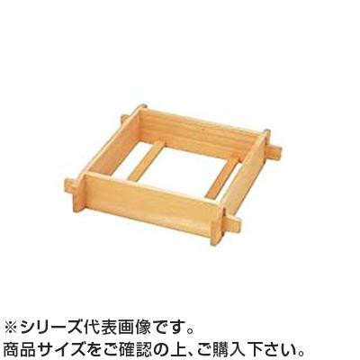 木製角セイロ サワラ材 3寸42cm 338040