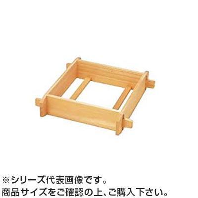 木製角セイロ サワラ材 3寸48cm 338042