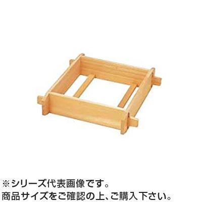 木製角セイロ サワラ材 4寸36cm 338031