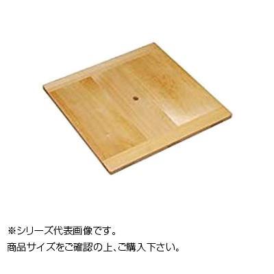角セイロ用台ス 33cm用 338065