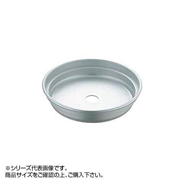 アルミ段付鍋用台輪 45cm用 046134