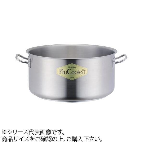 プロクックST 外輪鍋 32cm 12.9L 本体 011088