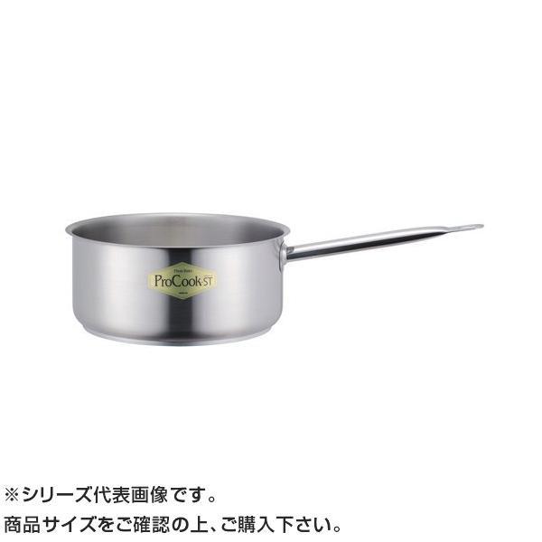 プロクックST 浅型片手鍋 28cm 8.0L 本体 011101