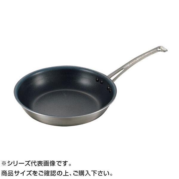 キングフロン フライパン 浅型 24cm 350093