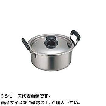 18-0モリブデン実用鍋 両手 36cm 15.5L 389014