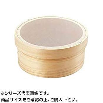 木枠本絹漉 尺 049009