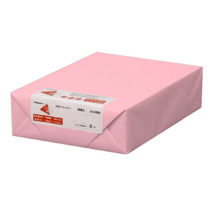 長門屋商店 カラーペーパー A3 特厚口 桃 500枚 ナ-1471