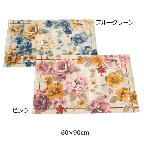 川島織物セルコン selegrance ラランス マット 60×90cm FH1490 BG ブルーグリーン