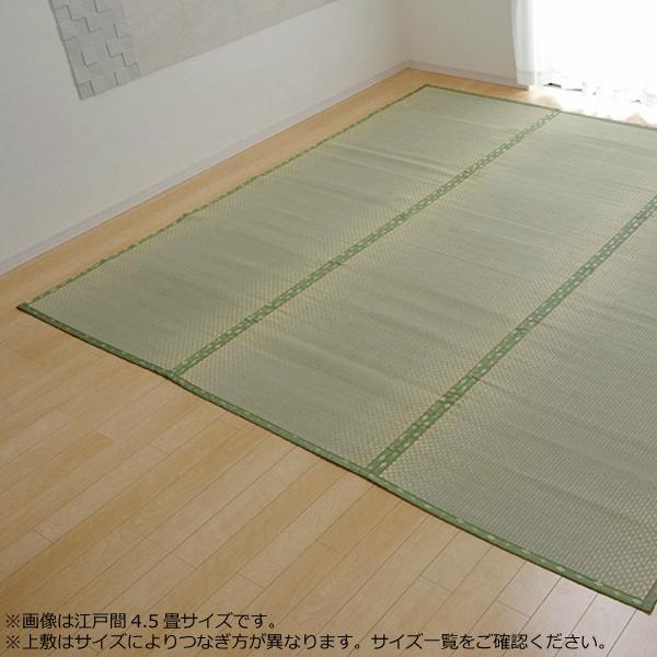 純国産 い草 上敷き カーペット 市松織 『不知火』 三六間10畳 約455×364cm 6300149