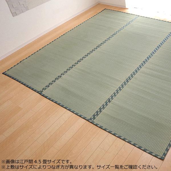 純国産 い草 上敷き カーペット 糸引織 『西陣』 三六間2畳 約182×182cm 6301042