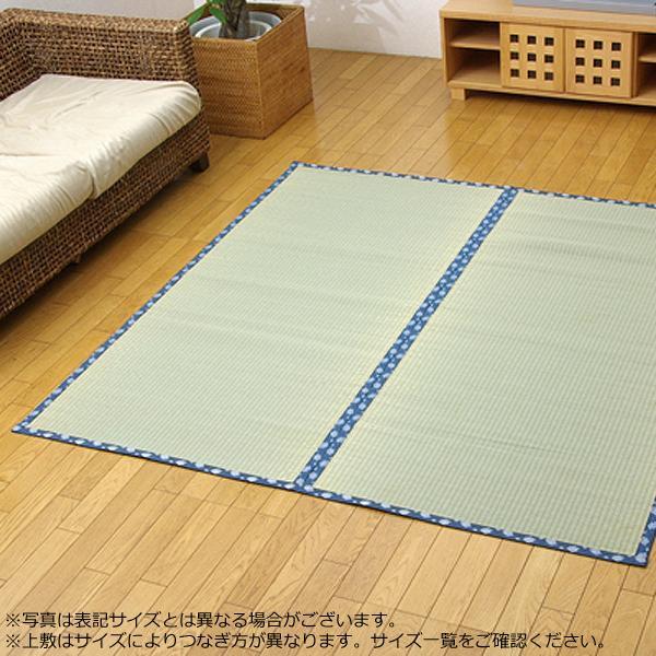 純国産 い草 上敷き カーペット 糸引織 岩木 三六間8畳 約364×364cm 1106148