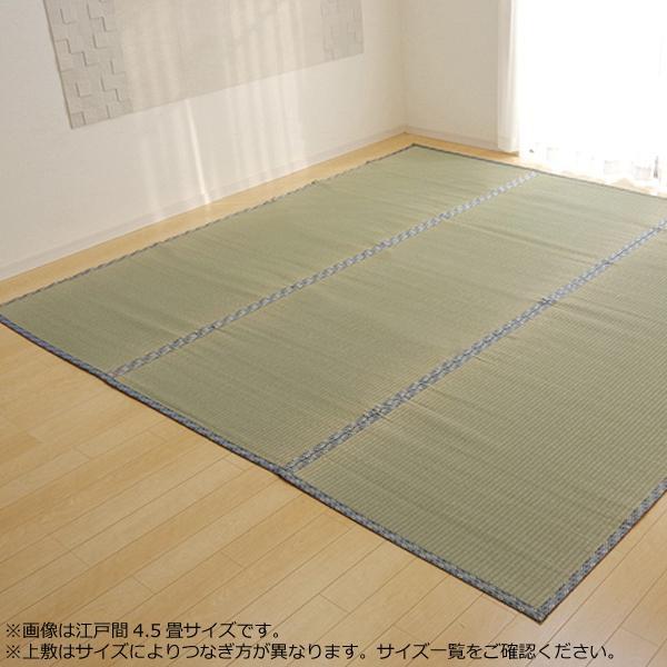純国産 い草 上敷き カーペット 糸引織 柿田川 三六間2畳 約182×182cm 1103842