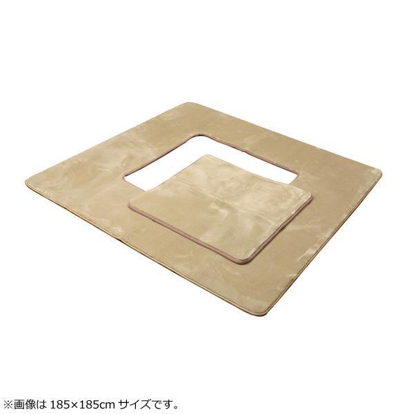 堀りごたつ用 ラグ H フランアイズ堀 ベージュ 約200×250cm くり抜き部約90×120cm ホットカーペット対応 4718630