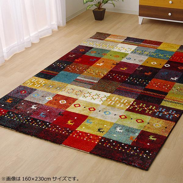 トルコ製 ウィルトン織カーペット フォリア レッド 約133×190cm 2340459