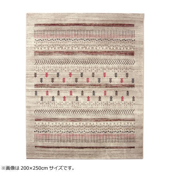 トルコ製 ウィルトン織カーペット マリア RUG ベージュ 約133×190cm 2334619