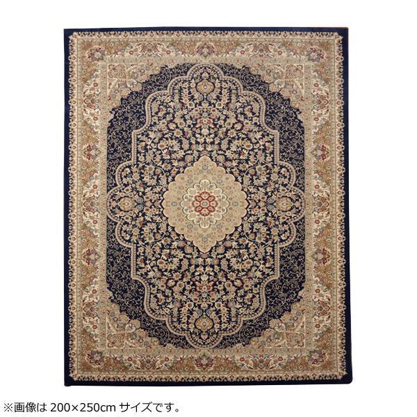 トルコ製 ウィルトン織カーペット ベルミラ RUG ネイビー 約80×140cm 2330609