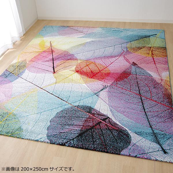 トルコ製 ウィルトン織カーペット ハミン RUG 約160×230cm 2347139