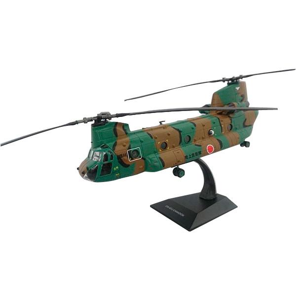 輸送ヘリ スタンド付 陸上自衛隊 模型 塗装済完成品 自衛隊 模型 1 72