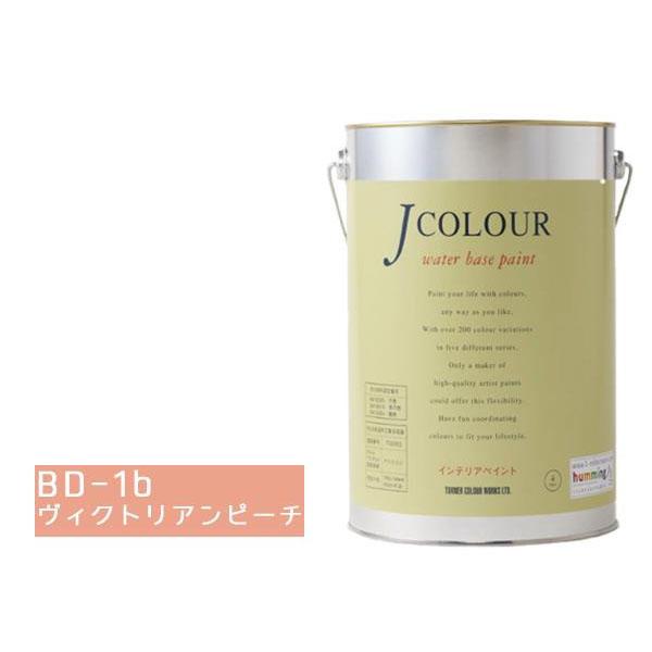 ターナー色彩 水性インテリアペイント Jカラー 4L ヴィクトリアンピーチ JC40BD1B BD-1b