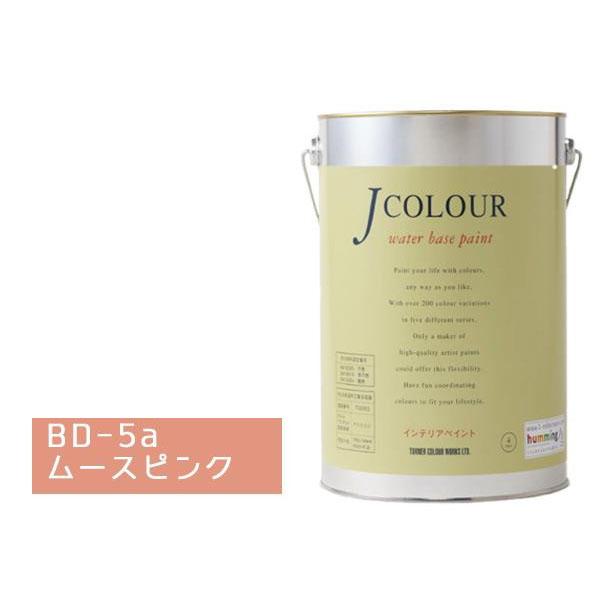ターナー色彩 水性インテリアペイント Jカラー 4L ムースピンク JC40BD5A BD-5a