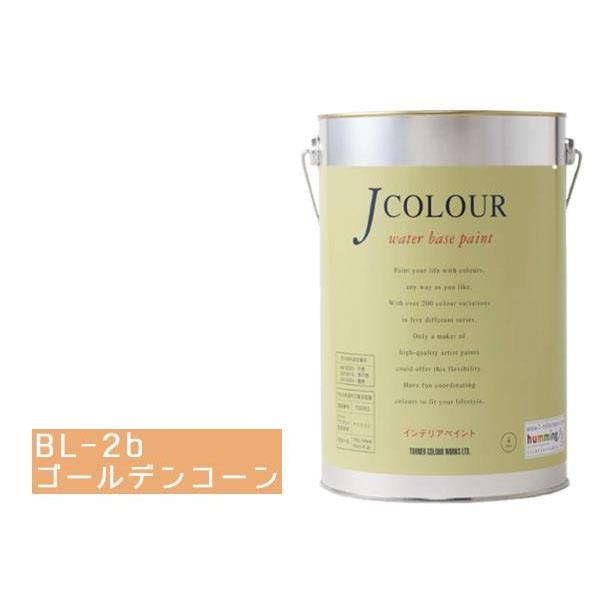 ターナー色彩 水性インテリアペイント Jカラー 4L ゴールデンコーン JC40BL2B BL-2b