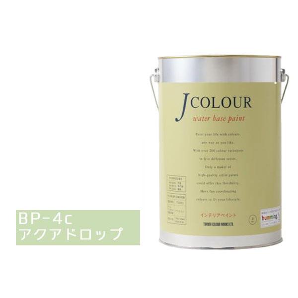 ターナー色彩 水性インテリアペイント Jカラー 4L アクアドロップ JC40BP4C BP-4c