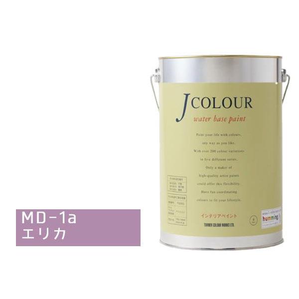 ターナー色彩 水性インテリアペイント Jカラー 4L エリカ JC40MD1A MD-1a