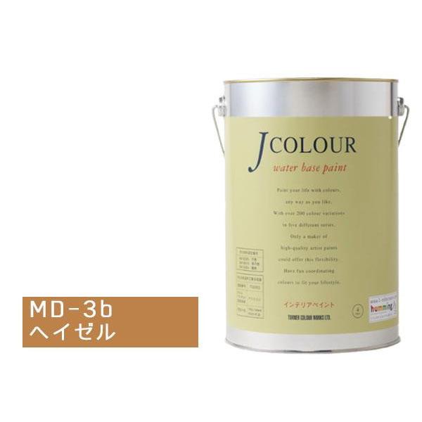 ターナー色彩 水性インテリアペイント Jカラー 4L ヘイゼル JC40MD3B MD-3b