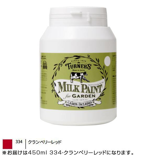 Turner Color Works Milk Paint For Garden 450 Ml 334 Cranberry Red Mkg45334
