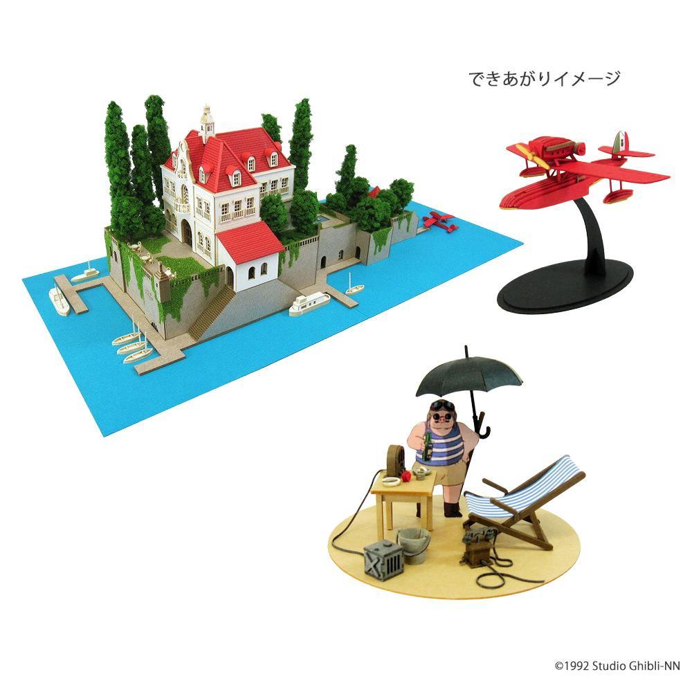 みにちゅあーとキット スタジオジブリ作品シリーズ ホテルアドリアーノ MK07-15