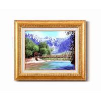Visit Land of God- Himachal Pradesh