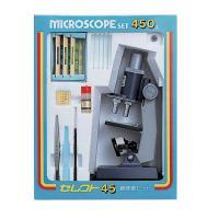 顕微鏡 自由研究 小学生 マイクロスコープ 顕微鏡 プレパラート 実験セット