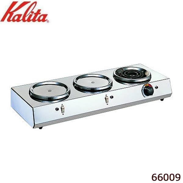 カリタ 3連コーヒーウォーマー 業務用コーヒーウォーマー 1.8L