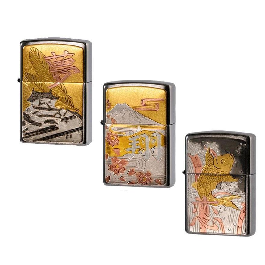Zippo ジッポー ライター 伝統工芸 彫金漢字シリーズ 夢 63290498