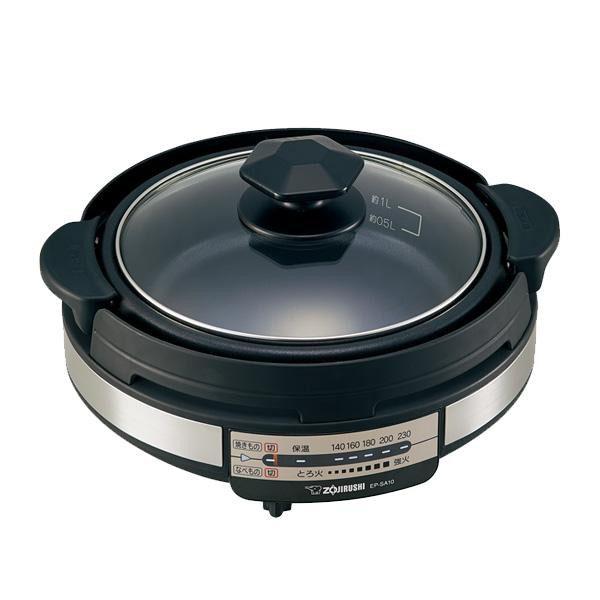 電気グリル鍋 1台3役 グリル鍋 電気土鍋 卓上電気グリル鍋 象印