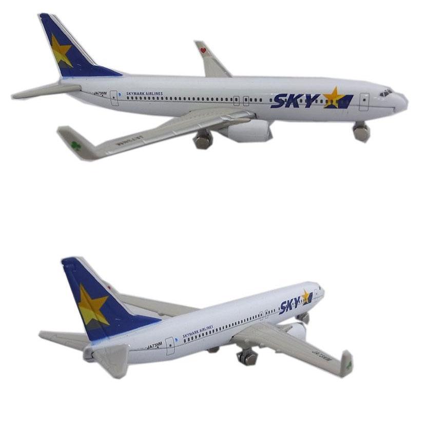 飛行機の模型 最安値に挑戦 飛行機 おもちゃ スカイマーク ダイキャスト模型 ダイキャストスカイマーク 卸売り