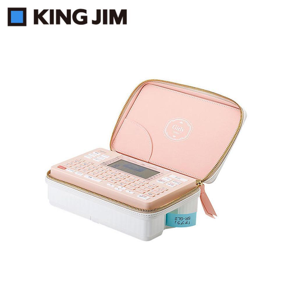 キングジム ラベルライター テプラ PRO コーラルピンク SR-GL2