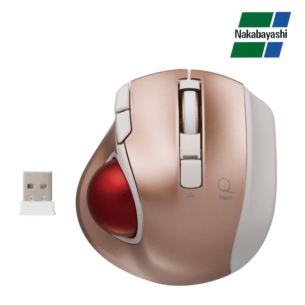 ナカバヤシ Digio2 極小トラックボール Q 小型 無線 静音 5ボタントラックボール ピンク MUS-TRLF132P