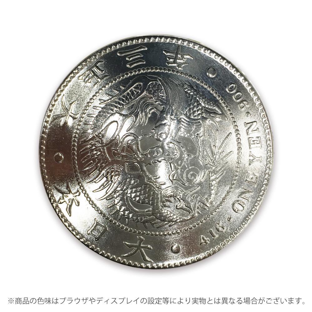 洋風製品のアクセントにも シルバーコインコンチョ 貨幣コンチョ 贈物 竜1円銀貨 お得 日本近代貨幣コンチョ