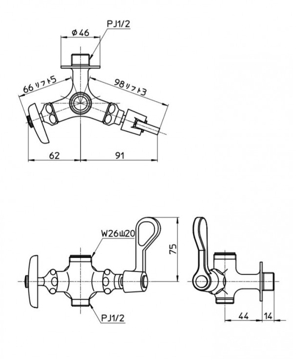 三栄SANEI厨房用二口横形自在水栓本体共用形E2310F-13