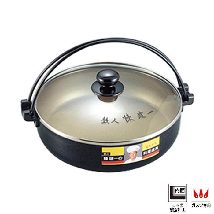 アルミすきやき兼用餃子鍋 陳 建一 アルミすきやき兼用餃子鍋26cm CK-618R 実物 期間限定特別価格