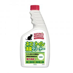 NATURE'S MIRACLE ネイチャーズ・ミラクル ネコのトイレ消臭クリーナー つけかえ 700ml×12個 74214