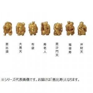 高岡銅器 銅製置物 吉祥 恵比寿 45-04