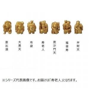 高岡銅器 銅製置物 吉祥 寿老人 45-07