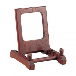 高岡銅器 木製小物 けやき高級皿立 小 63-01
